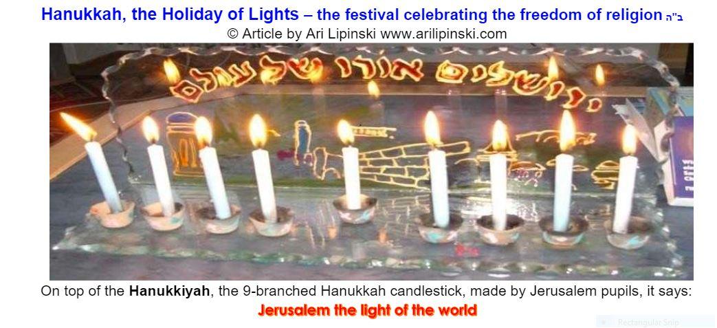 Hanukkah-picture